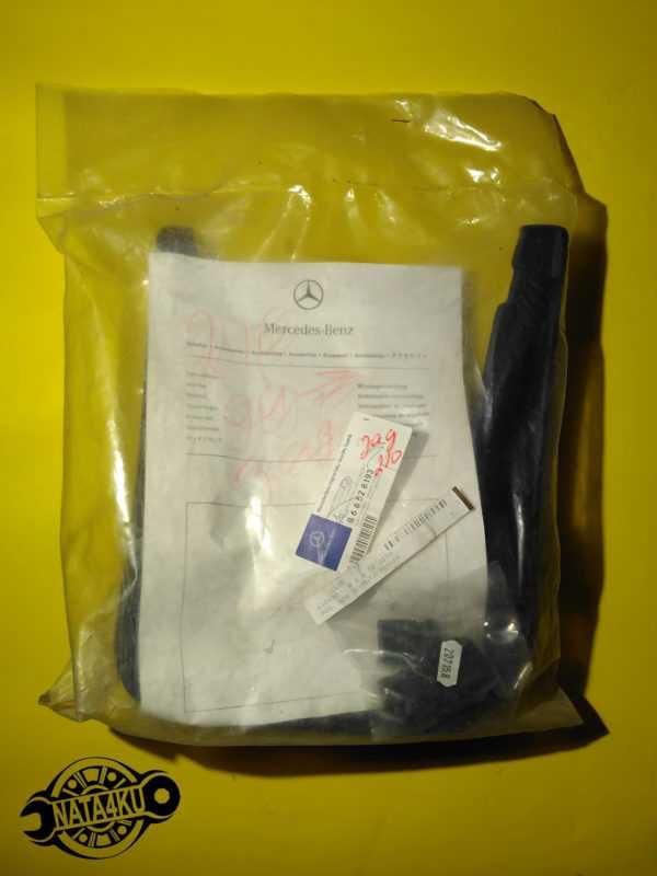 Брызговики задние комплект Mercedes w210 1999 - 2002 B66528193 Mercedes