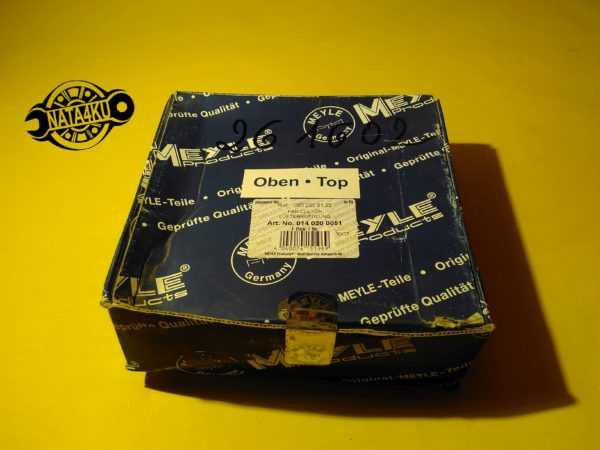 Вискомуфта вентилятора гидравлическая Mercedes sprinter 901/902/904 1995 - 2006 0140200051 Meyle