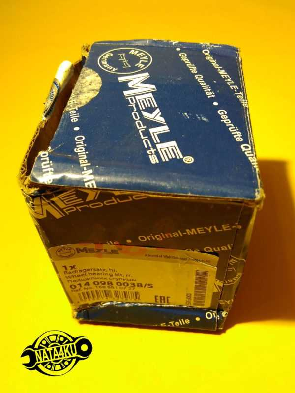 Подшипник ступицы колеса комплект Mercedes w168 1997 - 2004 0140980038/S Meyle