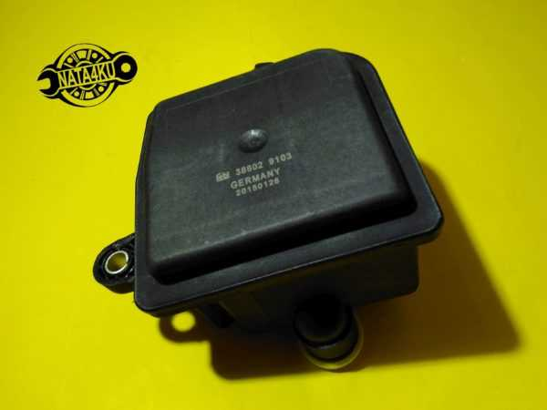 Бачок системы гидраусилителя Mercedes r129/w220/w203 /r199/w211 38802 Febi