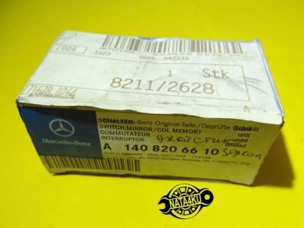 Регулятор зеркал (кнопка) Mercedes w140 1991 - 1998 A1408206610 Mercedes