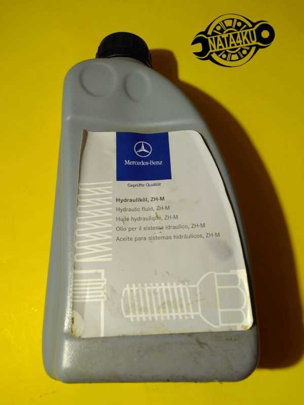 Масло ГУР 1л A000989910310 Mercedes