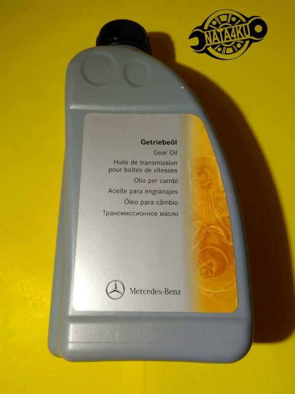 Масло трансмиссии 1л 85w90 A001989840309 Mercedes