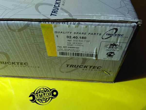 Вентилятор кондиционера Mercedes w201 0240180 Trucktec