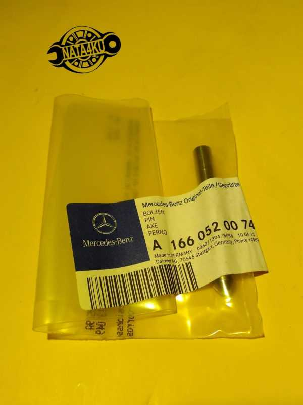 Штифт направляющий цепи Mercedes m272-273/275 A1660520074 Mercedes