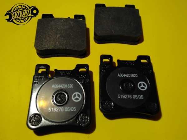 Колодки тормозные задние дисковые Mercedes r129/w140/w210 /w203/a209 1991 - 2010 A0044201620 Mercedes