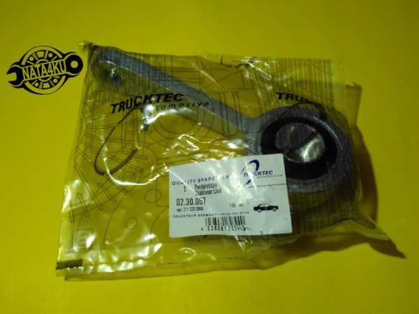 Тяга стабилизатора переднего левая Mercedes w211/c219 2002 - 2010 0230057 Trucktec