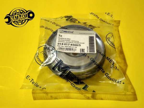 Фильтр масляный гур Mercedes w124/w460/t1 0140174500/S Meyle