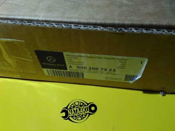 Вентилятор радиатора с вискомуфтой Mercedes w639/906/w461 A0002007323 Mercedes