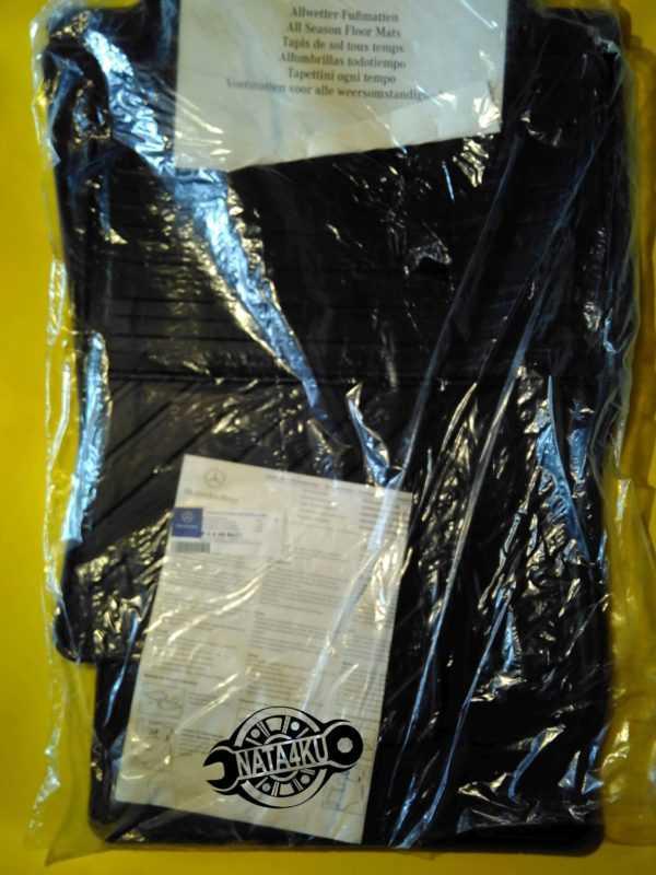 Коврики резиновые комплект Mercedes w245 2005 - 2011 B66688631 Mercedes