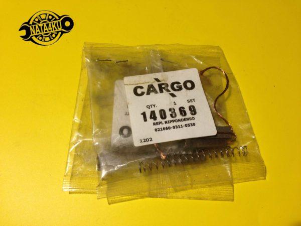Щетки генератора 26x8x5 Toyota carina/corolla Nissan maxima 140369 Cargo