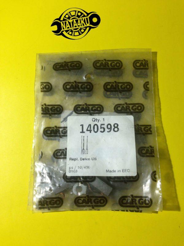 Щетки на генератор 5x8x22.5 Opel Vauxhall 140598 Cargo