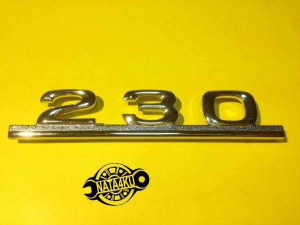 Эмблема 230 на крышку багажника Mercedes