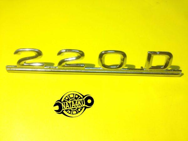 Эмблема 220D на крышку багажника Mercedes