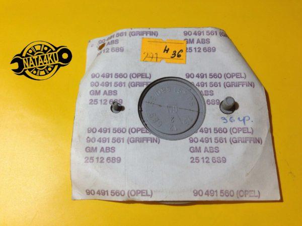 """Эмблема """"Opel"""" на капот Opel omega b/senator b 1988 - 2003 5177003 90491560"""