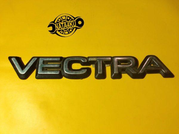 Эмблема на крышку багажника ''Vectra'' Opel