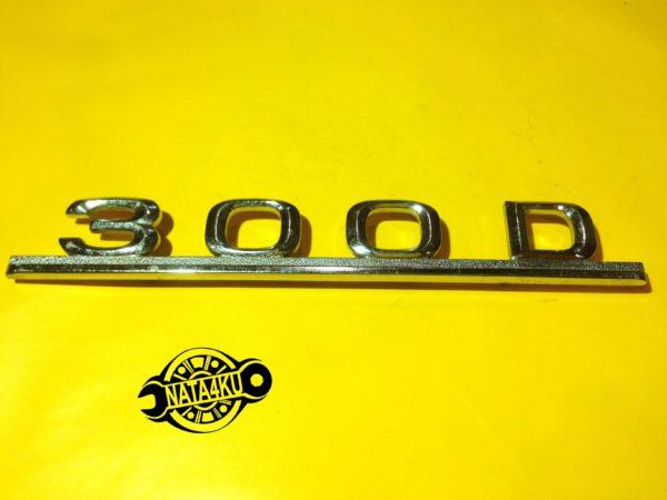 """Эмблема на крышку багажника """"300D"""" Mecedes w114/w116/w123"""