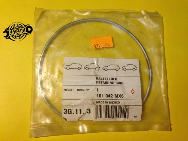 Кольцо стопорное корзины сцепления Audi a3 VW bora/polo/jetta Skoda octavia Seat 101042MX6 Hans pries